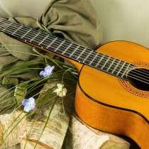 Уроки игры на гитаре, в г.Петропавловск