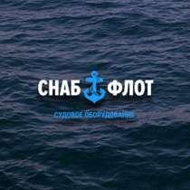 Предлагаем масляные и топливные фильтры, в Белгороде