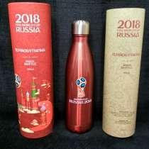 Термосы FIFA, в Омске