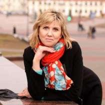 Светлана, 42 года, хочет познакомиться, в г.Гродно