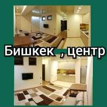 Продам элит. 1 комн.кв.45 м². Центр,Советская / Медерова, в г.Бишкек
