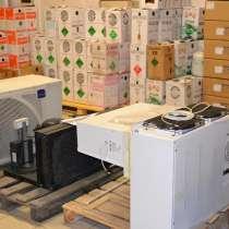 Полупромышленное холодильное оборудование моноблоки и сплиты, в г.Донецк