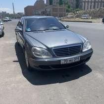 Продаётся Мерседес 220 в хорошем состояние, в г.Ереван