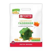 Газонное удобрение Bona Forte Газонное лето-осень (10кг), в Ростове-на-Дону