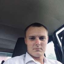 Oleg, 24 года, хочет пообщаться – Oleg, 51 год, хочет пообщаться, в г.Костанай