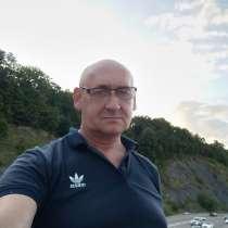 Руслан, 54 года, хочет пообщаться, в Краснодаре