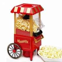 Аппарата попкорна, в г.Тирасполь
