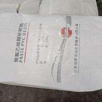 ПВХ СМОЛА ПАСТА ДЛЯ производства резиновой этикетки, в г.Фучжоу
