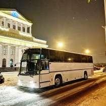 АРЕНДА_АВТОБУСОВ! Туристических поездок, корпоративных и, в г.Минск