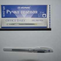 Ручки с исчезающими чернилами, в Ростове-на-Дону