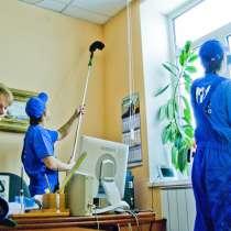 Уборка квартир, офисов, промышленных помещений, в Симферополе