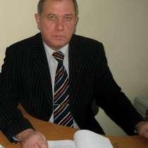 Курсы подготовки арбитражных управляющих ДИСТАНЦИОННО, в Тайге