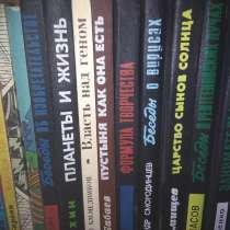 Отдам бесплатно книги - художественные, медицинские, научно-, в г.Ташкент