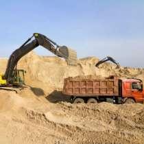 Песок для строительных работ, в Чите