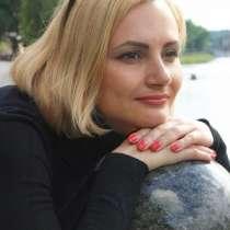 Марина, 33 года, хочет познакомиться – Hledám chlapa, в г.Прага