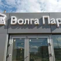 Изготовление и монтаж вывесок, печать баннеров, в Ярославле