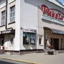 Продается пиццерия в кинотеатре Ракета с отдельным входом с, в г.Минск