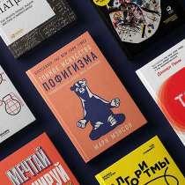 Электронные книги, в Москве