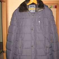 Продаю зимную пуховик с теплым воротником, в г.Усть-Каменогорск