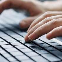 Написание текстов для сайтов или бизнеса, в г.Павлодар