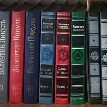 Книги, в Балашове