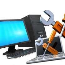 Качественная и недорогая компьютерная помощь, в Пятигорске