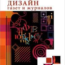 Школа издательского бизнеса - набор из 4-х книг, в Санкт-Петербурге