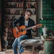 Онлайн уроки игры на гитаре, в Омске