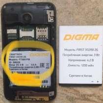 Андроид смартфон DIGMA, в Москве