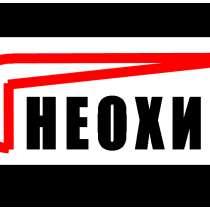 ТЕРМОСИЛАТ от производителя-весь асортимент-консультация, в г.Харьков