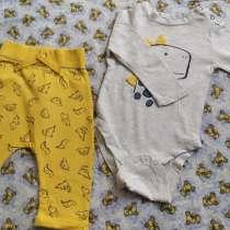 Набор для малыша, в г.Самарканд