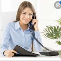 Менеджер по работе с клиентами, в Перми