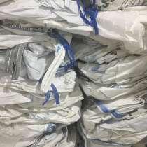 Куплю отходы полимеров постоянно для дальнейшей переработки, в Москве
