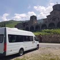 Экскурсионные туры по всему Северному Кавказу, в Владикавказе