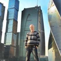 Геннадий, 60 лет, хочет познакомиться – Геннадий, 60 лет, хочет пообщаться, в г.Донецк