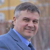 Адвокат по уголовным делам, в Москве