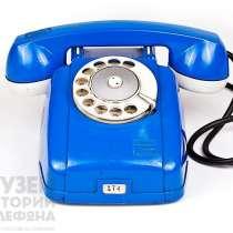 Телефонист - ремонтник АТС, в Москве
