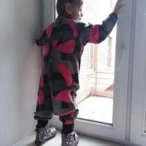 Защита от детей, установка, в г.Астана