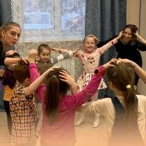 Музыкальные занятия для детей 3-12 лет, в Екатеринбурге