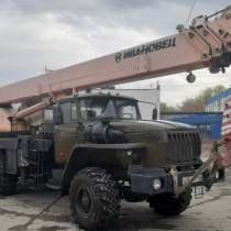 Продам автокран Ивановец, Урал, 25тн-31м, новая резина, в Екатеринбурге
