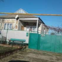 Продам частный дом со всеми удобствами на юге России, в Ставрополе
