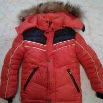 Детская куртка, без дефектов, в г.Бишкек
