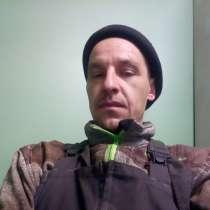 Андрей, 39 лет, хочет познакомиться, в г.Eggolsheim