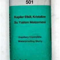 Masterseal 501, в Омске