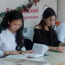 Скорочтение для деловых людей, в г.Астана