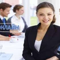 Требуется менеджер по работе с клиентами, в Краснодаре
