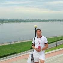 Игорь, 39 лет, хочет пообщаться – Игорь, 39 лет, хочет пообщаться, в Домодедове
