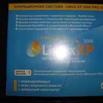 Linux XP операционная система, в Санкт-Петербурге