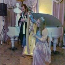 Ансамбль арфы и флейты на мероприятие, праздник, свадьбу, в Москве