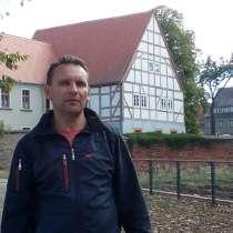 Vasilii, 47 лет, хочет пообщаться, в г.Берлин